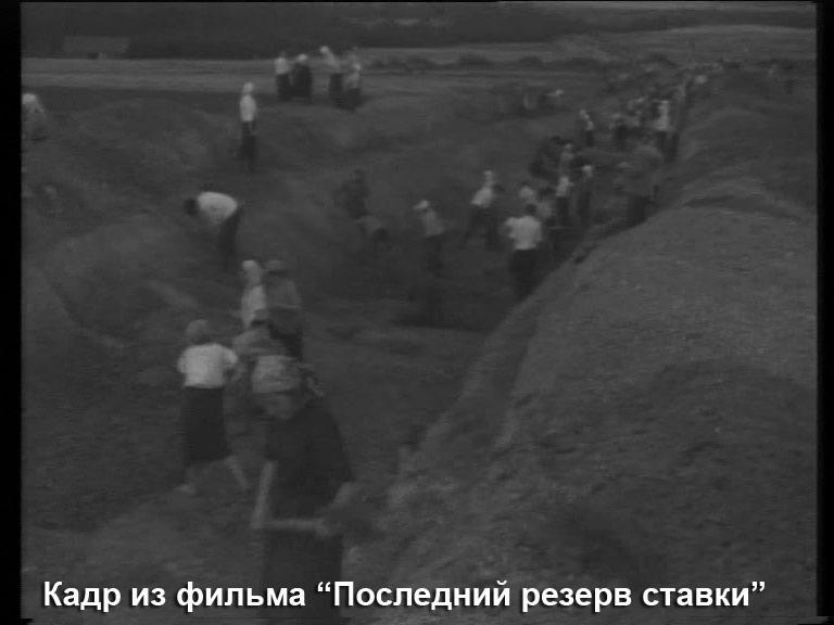 Местные жители роют противотанковый ров Ильинские рубежи