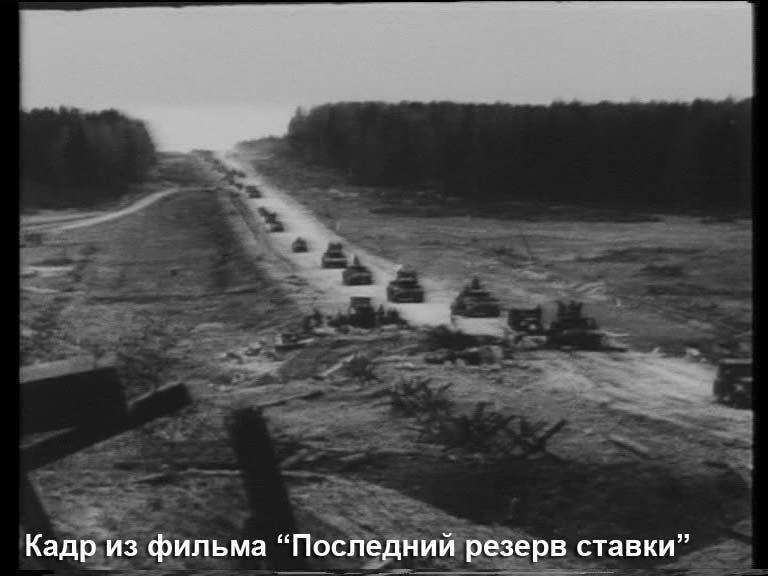 Танковая колонна немцев