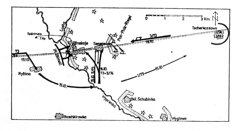 Немецкая схема атаки Ильинского боевого участка